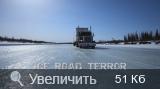 http://picroad.ru/preview/0b11ev/m9g6e2t5h5o7e8.jpg