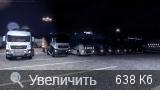 http://picroad.ru/preview/rul436/r4k5o3u8m5q3h1.jpg