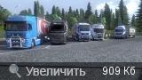 http://picroad.ru/preview/suo723/o2e4p9a3w1g4p1.jpg